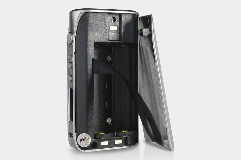 IPV5 Battery Compartment